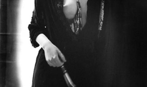 Sylvia Plath, Κυανοπώγων