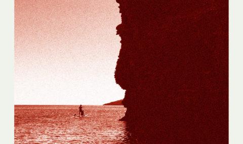 Ο κόκκινος βράχος